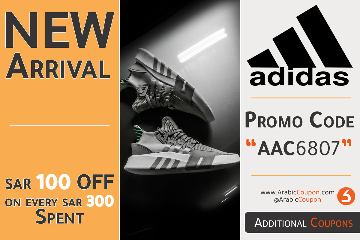 Cadera Aliado A rayas  ADIDAS in Qatar, New Collection arrived with NEW discounts